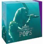 aiko/aiko 15th Anniversary Tour 「POPS」