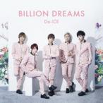 Da−iCE/BILLION DREAMS