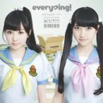 everying!/カラフルストーリー<everying!盤>(DVD付)