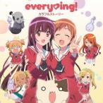 everying!/カラフルストーリー<レーカン!盤>