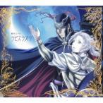 藍井エイル/ラピスラズリ(期間生産限定アニメ盤)