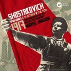 ヤンソンス/ショスタコーヴィチ:交響曲第2番「10月革命に捧ぐ」&12番「1917年」