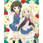 ハロー!!きんいろモザイク Vol.5(Blu-ray Disc)
