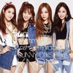 KARA/サマー☆ジック/Sunshine Miracle/SUNNY DAYS