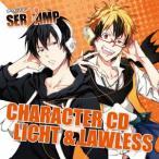 キャラクターCD「SERVAMP-サーヴァンプ-」Vol.3:リヒト&ロウレス