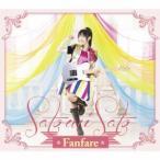 佐藤聡美/Fanfare(初回限定盤)(DVD付)