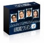 流星ワゴン DVD−BOX