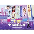 でんぱ組.inc/でんぱジャック −World Wide Akihabara−