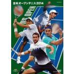 /全米オープンテニス2014