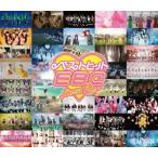 私立恵比寿中学/ベストヒットEBC(Blu−ray Disc)