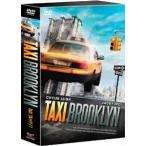 TAXI ブルックリン DVD−BOX