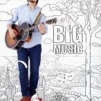 浜端ヨウヘイ/BIG MUSIC
