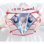 WEAVER/くちづけDiamond(初回限定盤)(DVD付)