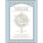 アルスラーン戦記 第3巻(初回限定生産版)(Blu−ray Disc)