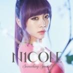 ニコル/Something Special