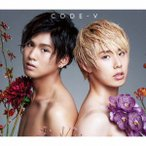 CODE−V/衝動(初回生産限定盤A)(DVD付)