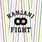 関ジャニ∞/FIGHT