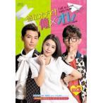 恋にオチて!俺×オレ <台湾オリジナル放送版> DVD−BOX 3