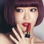 Yun*chi/Lucky Girl*