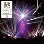 """ジョン・ヨンファ(from CNBLUE)/JUNG YONG HWA 1st CONCERT in JAPAN """"One Fine Day"""" Liv"""