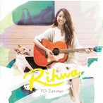 Rihwa/TO:Summer