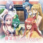 TVアニメ「モンスター娘のいる日常」オープニング・テーマ「最高速 Fall in Love」