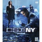 CSI:NY コンパクト DVD−BOX シーズン8