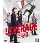 レバレッジ コンパクト DVD−BOX シーズン3