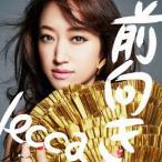 lecca/前向き(DVD付)