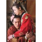傾城の皇妃 〜乱世を駆ける愛と野望〜 DVD−BOX3