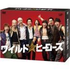ワイルド・ヒーローズ DVD−BOX