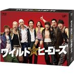 ワイルド・ヒーローズ Blu−ray BOX(Blu−ray Disc)