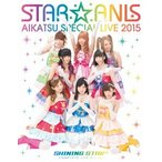 STAR☆ANIS アイカツ!スペシャルLIVE TOUR 2015 SHINING STAR* COMPLETE LIVE BD(Blu-ray D