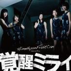 ひめキュンフルーツ缶/覚醒ミライ(初回限定盤)(DVD付)