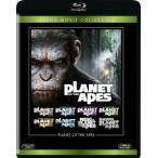 猿の惑星 ブルーレイコレクション(Blu−ray Disc)
