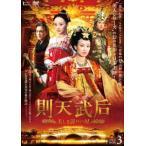 則天武后〜美しき謀りの妃 DVD−BOX3