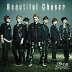 超特急 feat.マーティー・フリードマン/Beautiful Chaser(B)