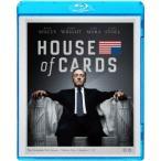 ハウス・オブ・カード 野望の階段 SEASON1 ブルーレイ コンプリートパック(Blu-ray Disc)