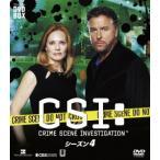 CSI:科学捜査班 コンパクト DVD−BOX シーズン4