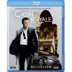 007/カジノ・ロワイヤル(Blu−ray Disc)