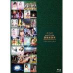 AKB48/AKB48 41stシングル 選抜総選挙〜順位予想不可能、大荒れの一夜〜BEST SELECTION(Blu−ray Disc)