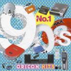 オムニバス/ナンバーワン90s ORICON ヒッツ