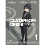 Classroom☆Crisis(クラスルーム☆クライシス)1(完全生産限定版)(Blu−ray Disc)