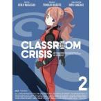 Classroom☆Crisis(クラスルーム☆クライシス)2(完全生産限定版)(Blu−ray Disc)