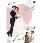 Love Cheque 〜恋の小切手 DVD−BOX3