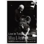 ミルバ/アストル・ピアソラ/Milva&Astor Piazzolla Live in tokyo 1988