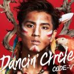 CODE−V/DANCIN' CIRCLE(初回生産限定盤B)