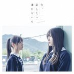 乃木坂46/今、話したい誰かがいる(Type−A)(DVD付)