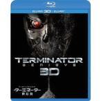 ショッピングターミネーター ターミネーター:新起動/ジェニシス 3D&2Dブルーレイセット(Blu−ray Disc)