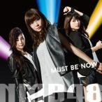 NMB48/Must be now(限定盤Type−C)(DVD付)